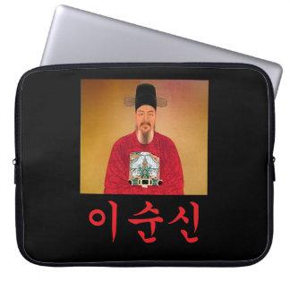 Manga del ordenador portátil de Hangul de la Fundas Ordendadores