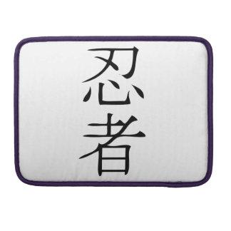 Manga del top del revestimiento del kanji de Shino Fundas Para Macbook Pro