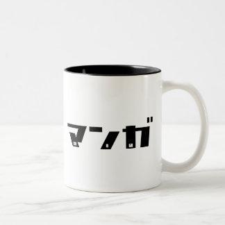 Manga Katakana Japanese Two-Tone Coffee Mug