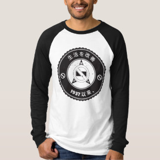 Manga larga (japonesa) de la insignia del vintage camisas