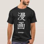 Manga T-Shirt