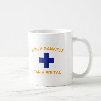 Mani Flag (Greece) Coffee Mug