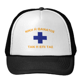 Mani Flag (Greece) Hats
