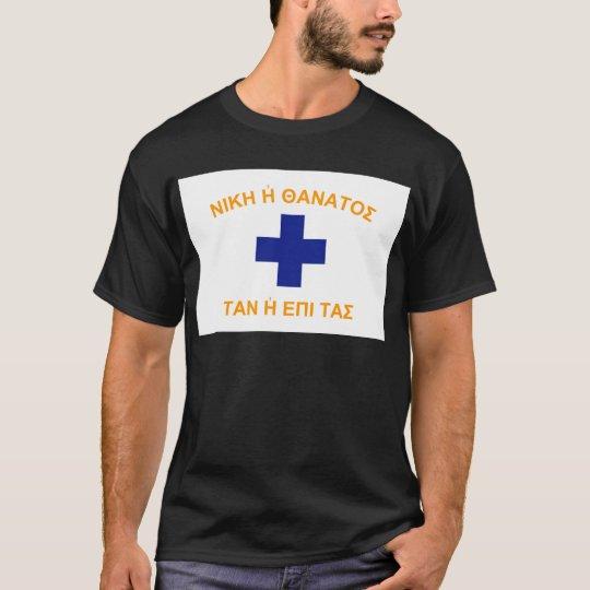 Mani Flag (Greece) T-Shirt
