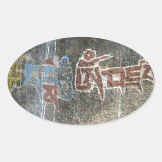 Mani stone - Om Mani Padme Hum Mantra Oval Sticker