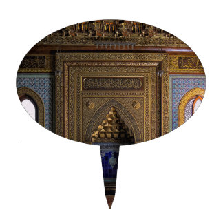 Manial Palace Mosque Cairo Cake Topper