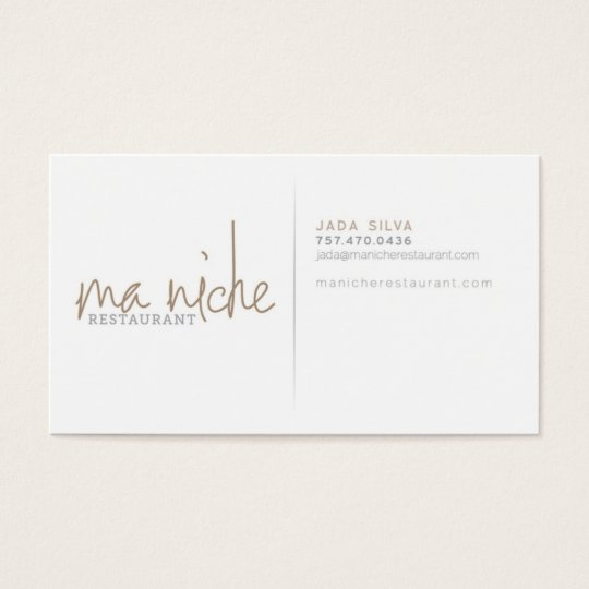 MaNiche - Jada Business Card
