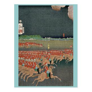 Maniobras militares de tropas por Taiso, Yoshitosh Tarjeta Postal