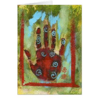 Mano meridiana abstracta roja tarjeta de felicitación