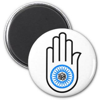 Mano y rueda Ahimsa de lectura del símbolo del jai Iman De Nevera
