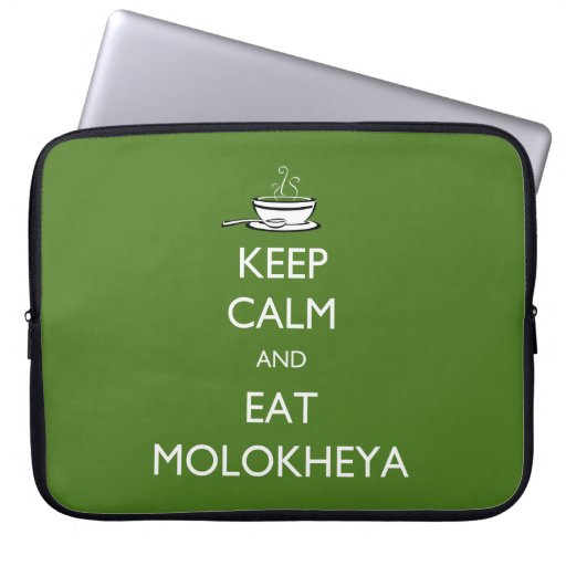 Mantenga tranquilo y coma Molokheya Manga Portátil
