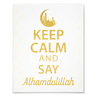 Mantenga tranquilo y diga Alhamdulillah, cita de Cojinete