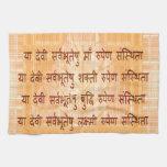 Mantra de DEVI - Hinduism antiguo del Hindi de San Toallas De Mano