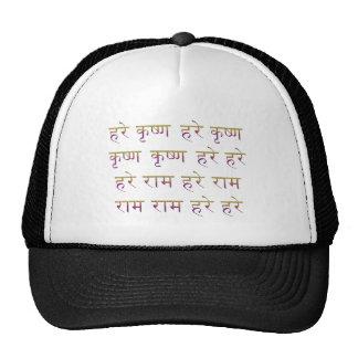 Mantra de Krishna Maha de las liebres en sánscrito Gorros Bordados