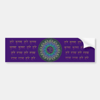 Mantra de Krishna Maha de las liebres en sánscrito Pegatina Para Auto