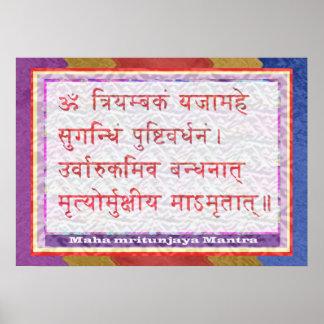 MANTRA de Maha Mritunjaya - frontera santa de la s Impresiones