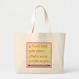 Mantra de MAHAMRITUNJAYA - amarillo de oro Bolsas