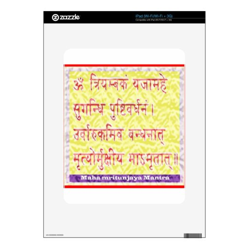 Mantra de MAHAMRITUNJAYA - amarillo de oro iPad Skin