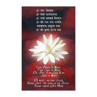 Mantra of Love Canvas Print