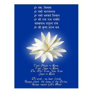 Mantra of Love Postcard