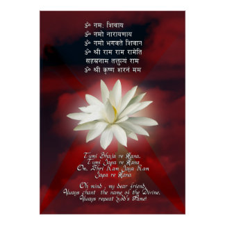 Mantra of Love Poster