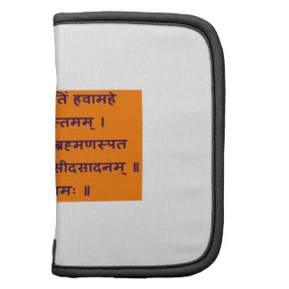 Mantra sánscrito de Gajananam Ganapati Ganesha Organizador