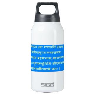 Mantra sánscrito Ganapati Ganesh Ganesha