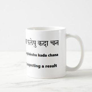 mantra sánscrito: Gita, yoga del mantra de las Taza De Café