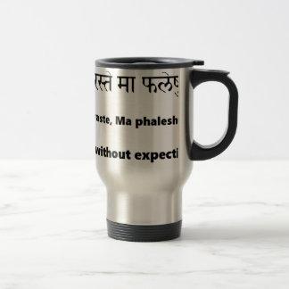 mantra sánscrito: Gita, yoga del mantra de las Taza De Viaje