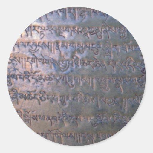 Mantras escritos en el metal de bronce pegatinas
