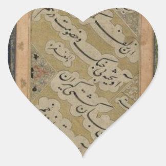 Manuscript by Mir Emad Hassani Heart Sticker