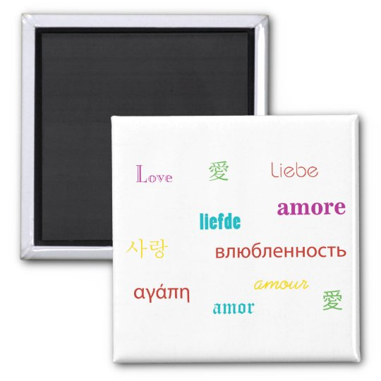 Many Ways to Say Love Magnet