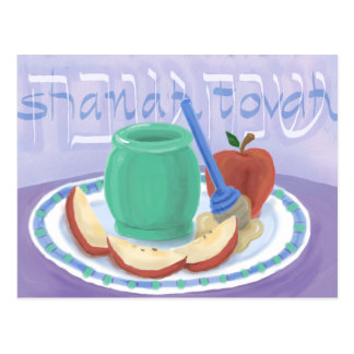 Manzanas y tarjeta de Rosh Hashanah de la miel Tarjetas Postales