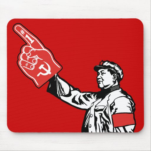 Mao - Communism is #1 Mouse Pad