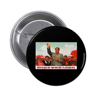 Mao Zedong Button