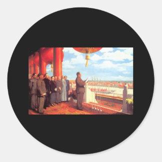 Mao Zedong Classic Round Sticker