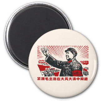Mao Zedong 2 Inch Round Magnet