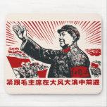 Mao Zedong Mouse Pad