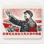 Mao Zedong Mouse Pads