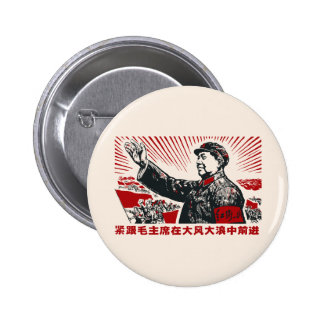 Mao Zedong Pinback Button