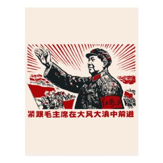 Mao Zedong Postal