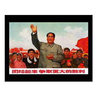 Mao Zedong Postcard