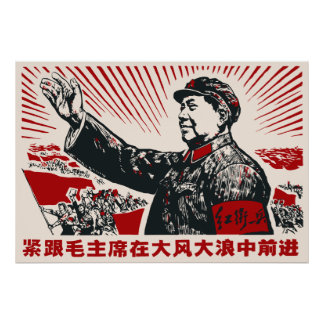 Mao Zedong Posters | Zazzle
