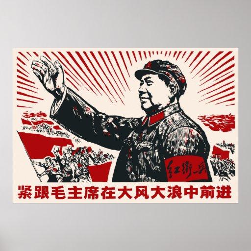 Mao Zedong Print
