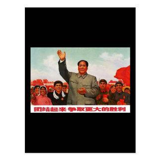 Mao Zedong Tarjetas Postales