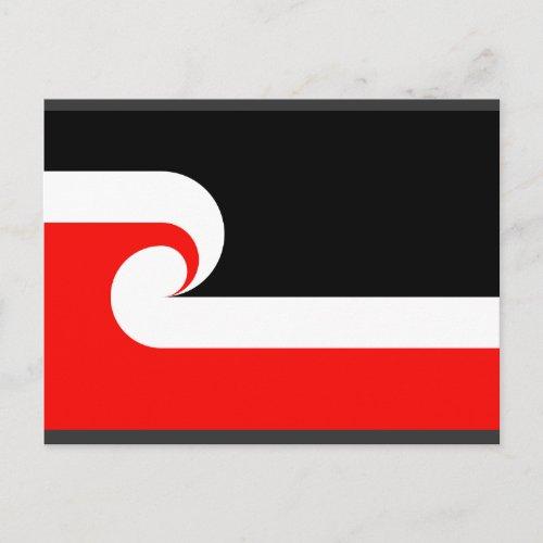 Maori New Zealand Postcard