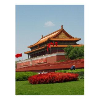 Maos Mausoleum at Tiananmen Square Post Card