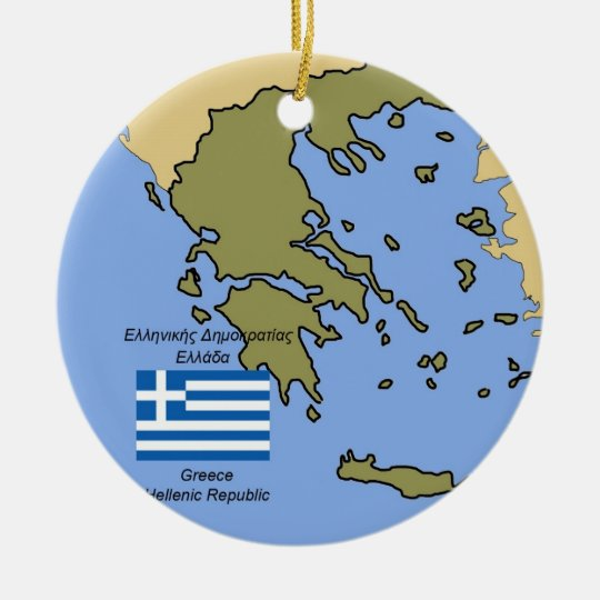 Map and Flag of Greece Ornament