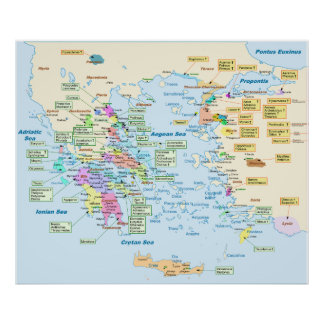 Map of Homeric Era Greece with English labels Poster