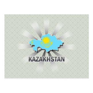 Mapa 2,0 de la bandera de Kazajistán Tarjeta Postal